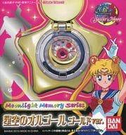 "Starry sky music box gold ver. ""Sailor Moon"" Moonlight Memory Series Premium Bandai Limited"