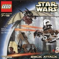 LEGO イウォーク アタック 「レゴ スターウォーズ」 7139