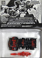"SC-10 Black Rodimus Convoy ""Transformers Super Link"" TV magazine October 2004 issue Special magazine order limited"