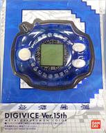 デジヴァイスVer.15th メタルガルルモンカラー 「デジモンアドベンチャー」 プレミアムバンダイ限定