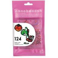 ナノビーズ 80-63048 124 リンゴ/ヨッシー 「スーパーマリオワールド」