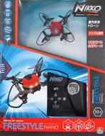 ラジコン Nikko Air Drone Freestyle Nano 2.4GHz仕様 [A22901]