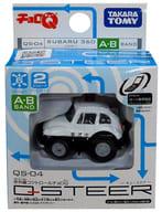 チョロQ Q-STEER -キューステア- QS-04 スバル360(パトカー) A・Bバンド仕様