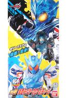 BCR09 仮面ライダークローズチャージ 「仮面ライダービルド」 ボトルチェンジライダーシリーズ