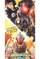 BCR10 仮面ライダーグリス 「仮面ライダービルド」 ボトルチェンジライダーシリーズ