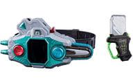 "Makeover belt ver. 20th DX bugle driver II ""Kamen Rider Ex-Aid"""