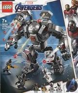LEGO ウォーマシン・バスター 「レゴ マーベル スーパー・ヒーローズ」 76124