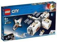 LEGO スペースポート 変形自在!光る宇宙ステーション 「レゴ シティ」 60227