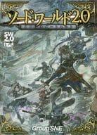 Sword World 2.0 RPG start set