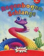 Snake's snake (Regenbogen Schlange)