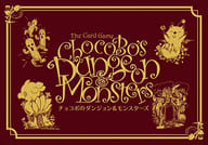 Final Fantasy (video game) Card Game Chocobo's Dungeon & Monsters