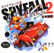 Spy Fall 2 Japanese version (Spyfall 2)