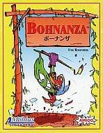 ボーナンザ 日本語版 (Bohnanza)