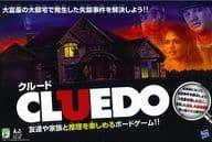 クルード 日本語版 (Cluedo)