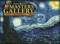 Masters Gallery (Masters Gallery)