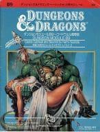 駿河屋 -<中古>コードウェル城奇談 (Dungeons&Dragons/モジュールB9 ...