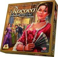 ロココの仕立屋 完全日本語版(Rococo)