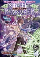Night Ranger (Alshard Savior RPG / Supplement)