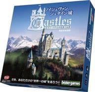 ノイシュヴァンシュタイン城 完全日本語版 (Castles of Mad King Ludwig)