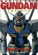 Mobile Suit Gundam RPG
