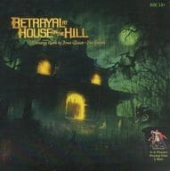 [No translation] Betrayal at house on the hill