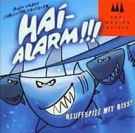 High Alarm (Hai-Alarm !!!)