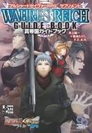 True Empire Guidebook (Alshard Saver RPG / Supplement)