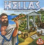 [No Japanese translation] Hellas Multilingual Edition (Hellas)