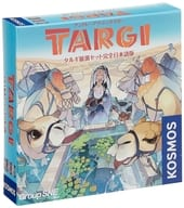 Targi expansion set complete Japanese version (Targi: Die Erweiterung)