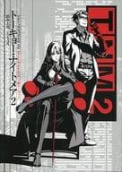 Tokyo Nightmare 2 Advanced Rulebook