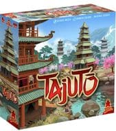 多重塔 (Tajuto) [日本語訳付き]