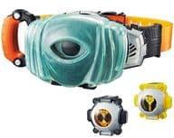 [破損品] 変身ベルト DXゴーストドライバー 「仮面ライダーゴースト」