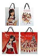 """11 Watanabe Mayumi Paper Bag """"AKB48 Hitting Lottery"""""""
