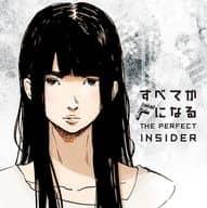 真賀田四季 もふもふミニタオル 「すべてがFになる THE PERFECT INSIDER」