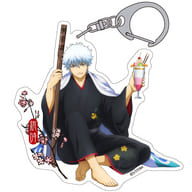 "Sakata gin time acrylic key holder ""Gintama"""