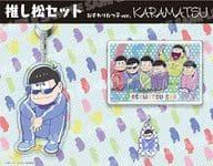 """Karamatsu (sitting six pair child ver.) Plowing set """"Osomatsu-san"""""""
