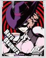 "Okumura spring mirror ""persona 5"""