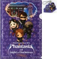 M.S.S Project 各会場記念アクリルキーホルダー&A4クリアファイルセット(パープル) 「M.S.S Project Tour 2016 Phantasia of Light&Darkness~光と闇のファンタジア~」 東京会場限定