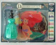 "Ariel (Green) Dress Bottle Pen & Card Set ""Ichiban Kuji Beauty and the Beast ~ The Walt Disney Company Princess ~"" Prize D"