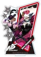 "Okumura Spring Deca Acrylic Stand ver 2 ""Persona 5"""
