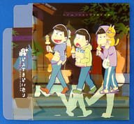 六つ子 描き下ろし全巻収納BOX 「おそ松さん かくれエピソードドラマCD 松野家のなんでもない感じ」 店舗共通全巻購入特典