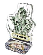 ドラゴン 「創刊50周年記念 週刊少年ジャンプ展 聖闘士星矢 アクリルminiフィギュア」