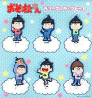 """6 pieces Rubber strap 6 set """"Osomatsu-san × Atre Akihabara-Atre Akihabara Spring Osomatsuri !! ~"""""""