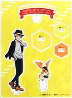 高石タケル&パタモン アクリルスタンド 「デジモンアドベンチャー tri. MUSIC CAFE in アニON STATION Final Party!」