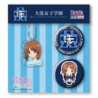 Oarai girls' school can badge (2 kinds) & acrylic mascot set 'Girls & Panzer final chapter'