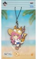 ランサー/玉藻の前 ラバーストラップ きゅんキャラいらすとれーしょんず 「一番くじ Fate/Grand Order~夏だ!水着だ!きゅんキャラサマーPart1~」 K賞