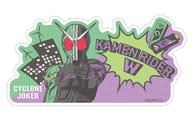 仮面ライダーダブル マグネットシート 「平成仮面ライダーシリーズ」