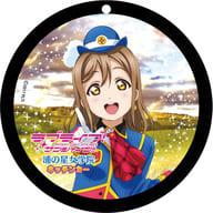 国木田花丸 コースターキーホルダーvol.2 「ラブライブ!サンシャイン!!」