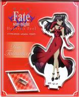 遠坂凛 アクリルスタンド 「劇場版 Fate/stay night[Heaven's Feel] II.lost butterfly」 ローソンコラボ店舗グッズ