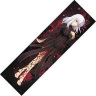 "间桐樱 Visual Cross""Ichiban Kuji电影版""Fate / stay night [Heaven's Feel]""剧场开幕纪念""奖品B"